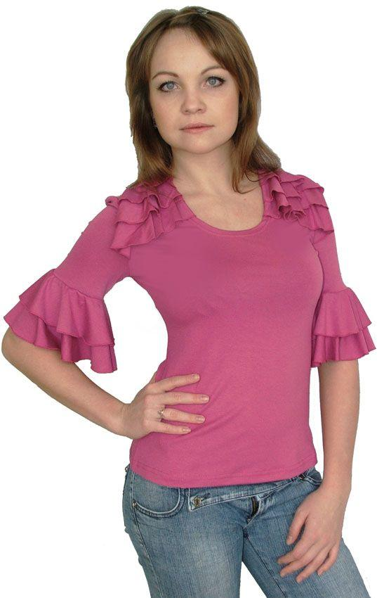 Женская Одежда От Производителя Кострома