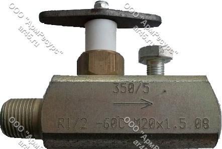 Клапан стальной прямоточный под манометр, R 1/2-H M20X1,5-B