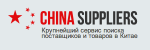China Suppliers, ООО