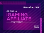 Georgia iGaming Affiliate Conference, ООО